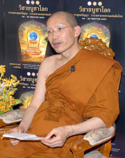 Khammai Dhammasami