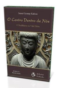 3D Centro Dentro